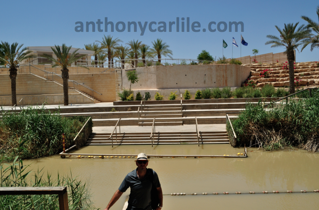 anthony_carlile_baptism_site